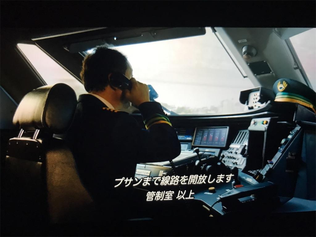 f:id:yokohamamiuken:20211006235539j:image