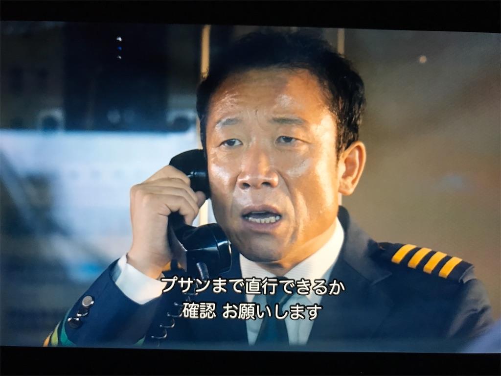 f:id:yokohamamiuken:20211007000059j:image