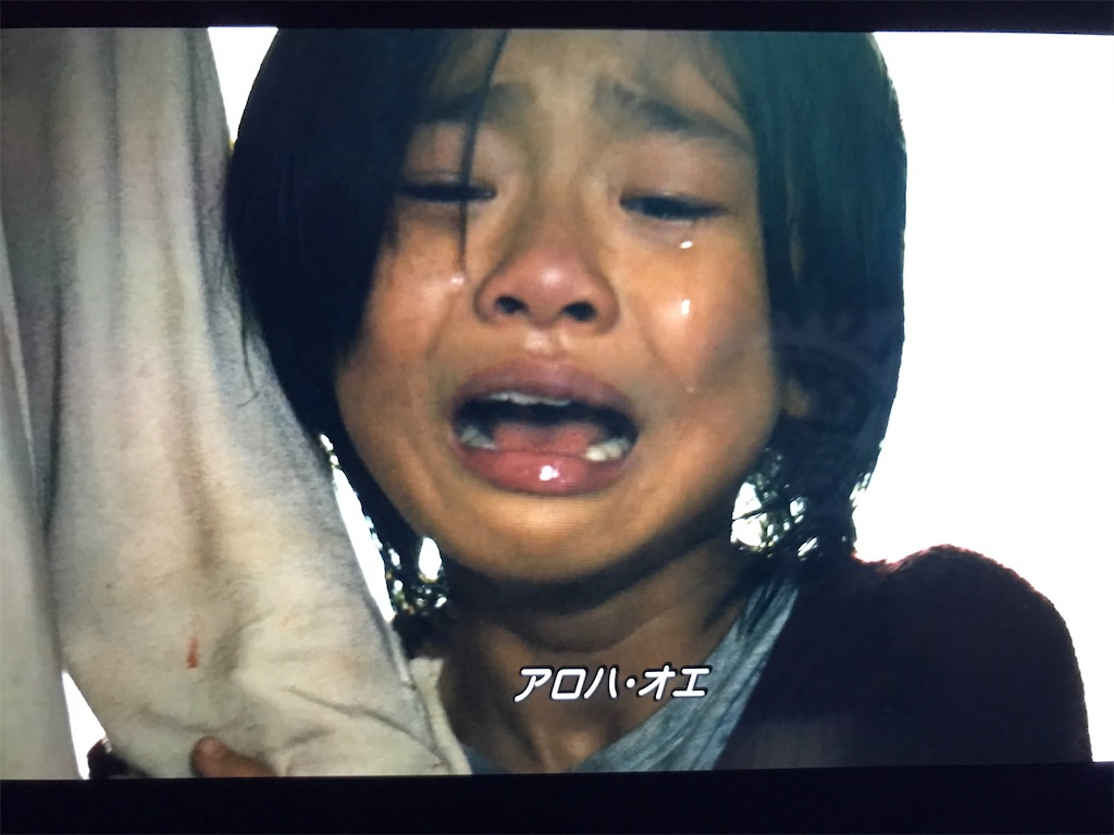f:id:yokohamamiuken:20211007000151j:image