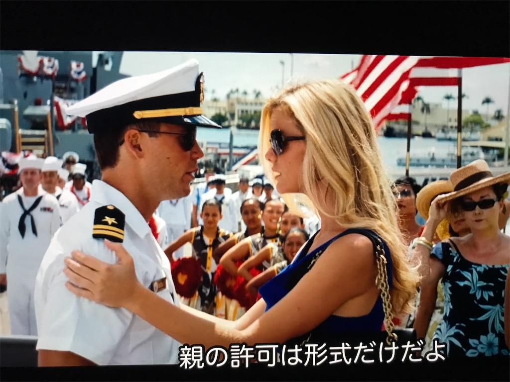 f:id:yokohamamiuken:20211007000940j:image