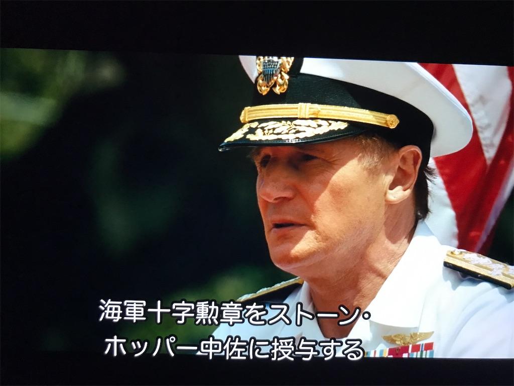 f:id:yokohamamiuken:20211007002007j:image