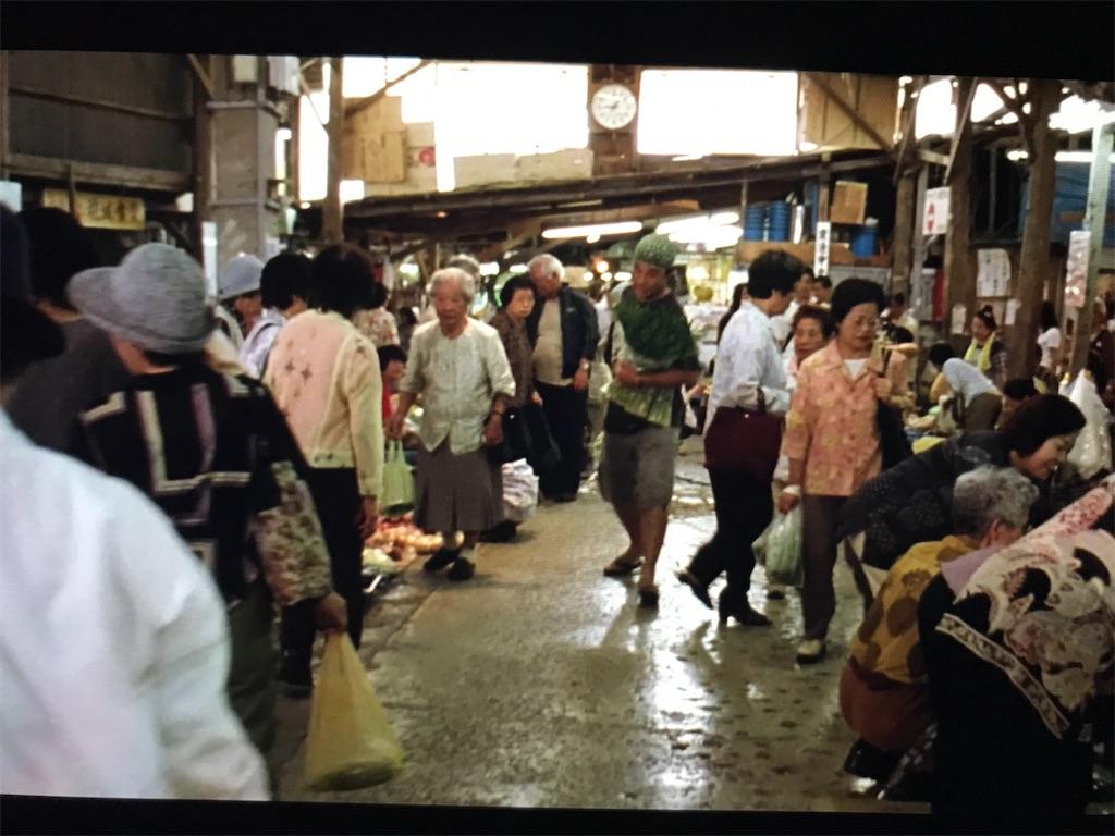 f:id:yokohamamiuken:20211007002638j:image