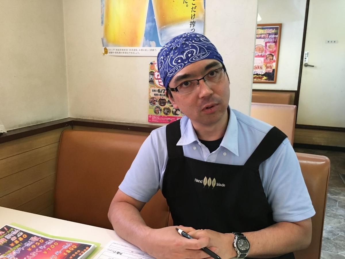 f:id:yokohamanapo:20190612011208j:plain
