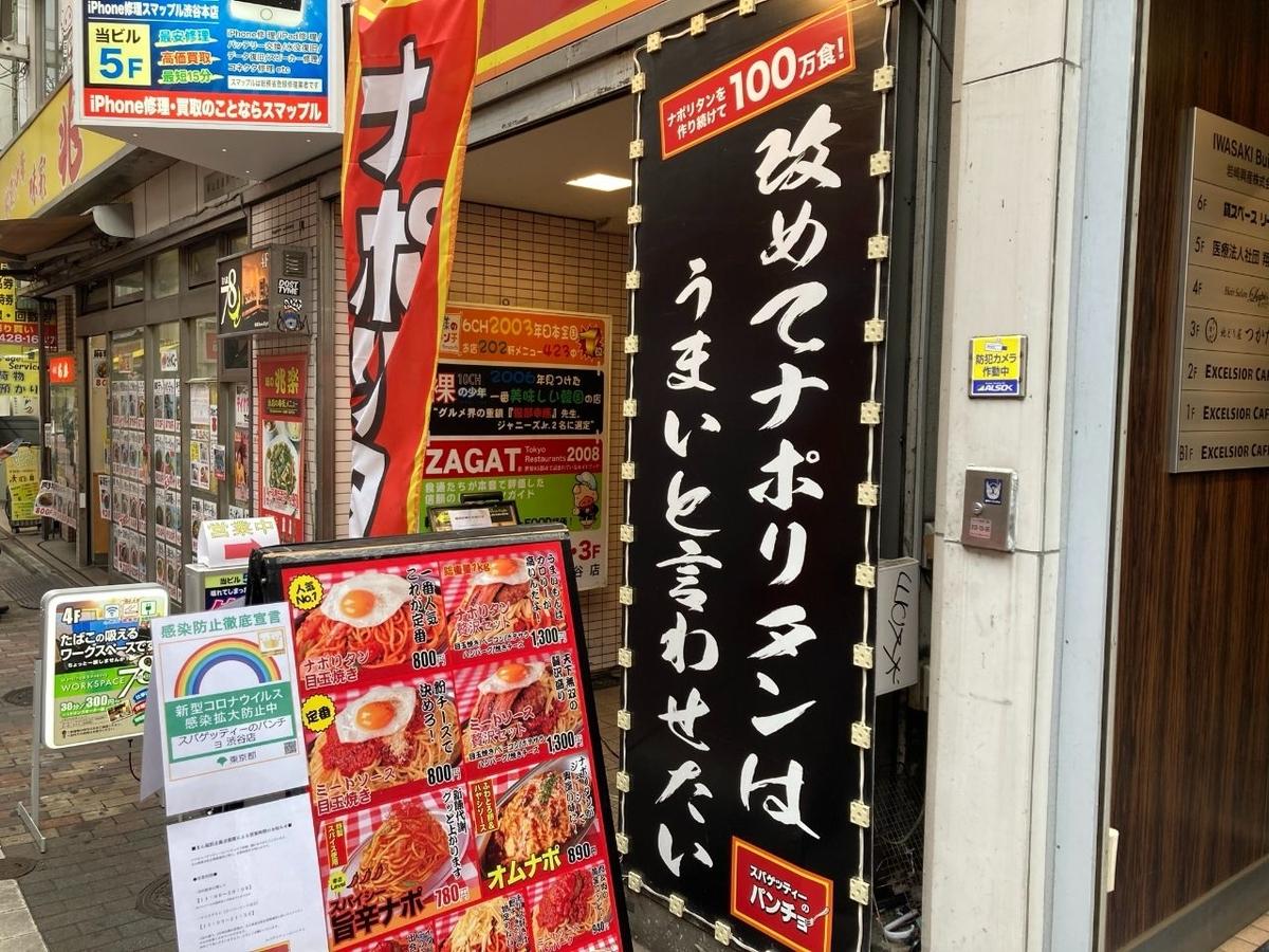 f:id:yokohamanapo:20210419000726j:plain
