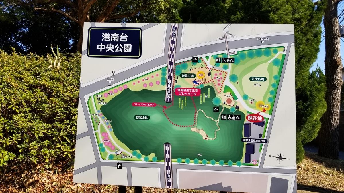 f:id:yokohamaplaypark:20200213192750j:plain