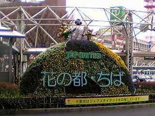 f:id:yokohamarosa:20050329142944:image