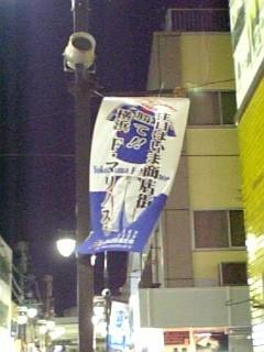 f:id:yokohamarosa:20070604193123j:image