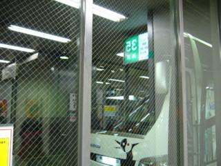 f:id:yokohamarosa:20081220191241j:image
