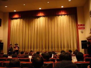 f:id:yokohamarosa:20081228201050j:image