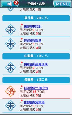 f:id:yokohamarosa:20170808091343p:image