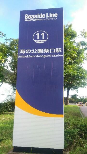 f:id:yokohamyu:20171021163335j:image
