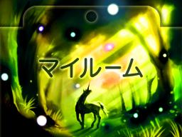 f:id:yokohei:20120621145002p:image