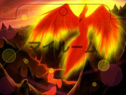 f:id:yokohei:20120925182515p:image:w150
