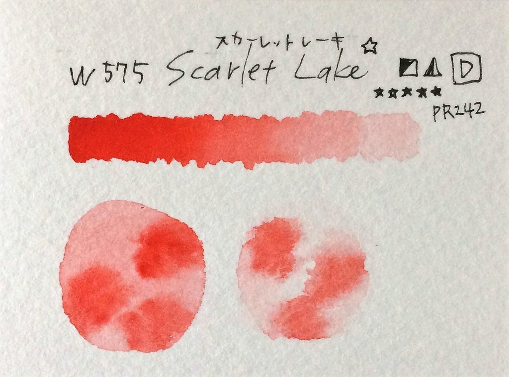 f:id:yokohori:20181217162646j:plain