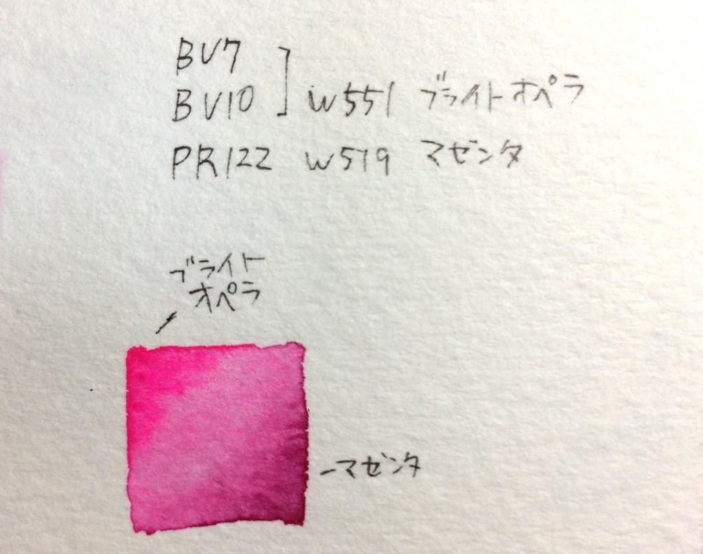 f:id:yokohori:20181219103050j:plain