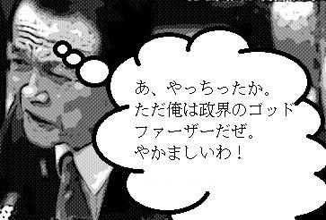 f:id:yokoihir:20180320113247j:plain