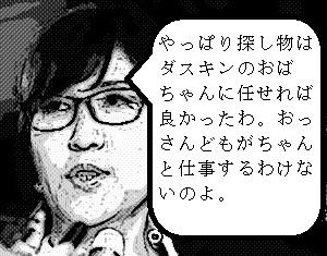 f:id:yokoihir:20180405204156j:plain