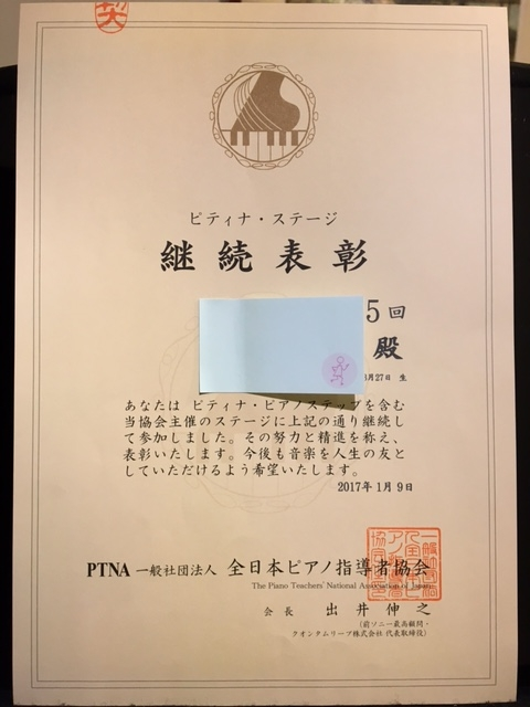 f:id:yokoimapleiades:20170113215806j:plain
