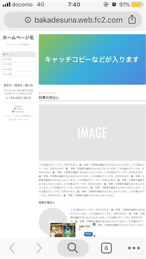 f:id:yokokaracc:20190315074051j:image:w290