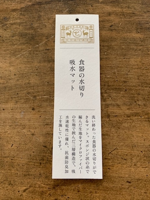 f:id:yokokawashinpo:20200618210709j:plain