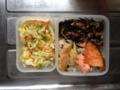 ハトムギ緑豆ご飯、鮭、ひじき、沢庵、コールスロー