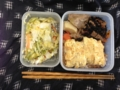 コールスロー、卵焼、ひじき煮、牛筋肉じゃが、豆ご飯