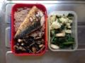 鯖、ひじき煮、ポテトサラダ、小松菜と山芋の炒め