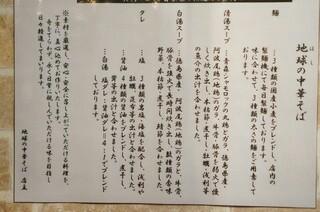 f:id:yokomeshitabeyou:20160820232947j:image