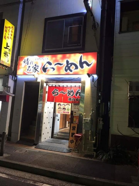 f:id:yokomeshitabeyou:20170204233934j:plain