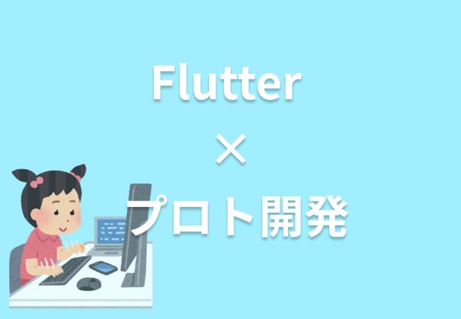f:id:yokomii:20190404171026p:plain