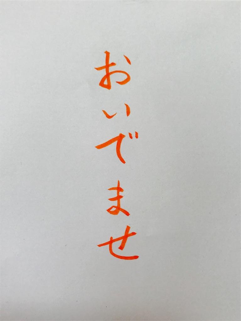 f:id:yokomizu:20161115000649j:image