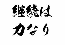 f:id:yokomon31:20161001232136j:plain