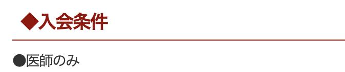 f:id:yokomon31:20190404230354p:plain