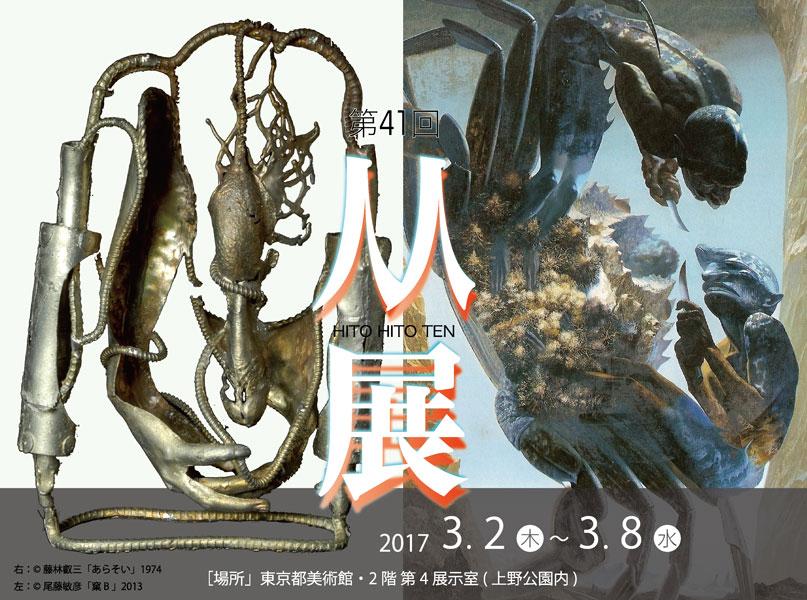 f:id:yokonaito:20170126224824j:plain