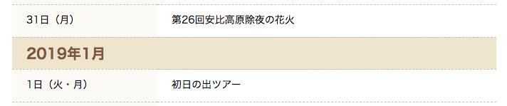 f:id:yokoo-asaka:20181110172314p:plain