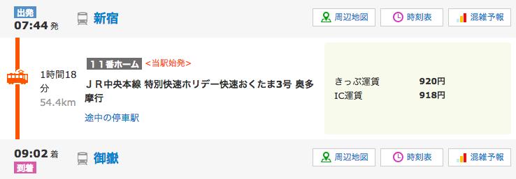 f:id:yokoo-asaka:20181119152122p:plain