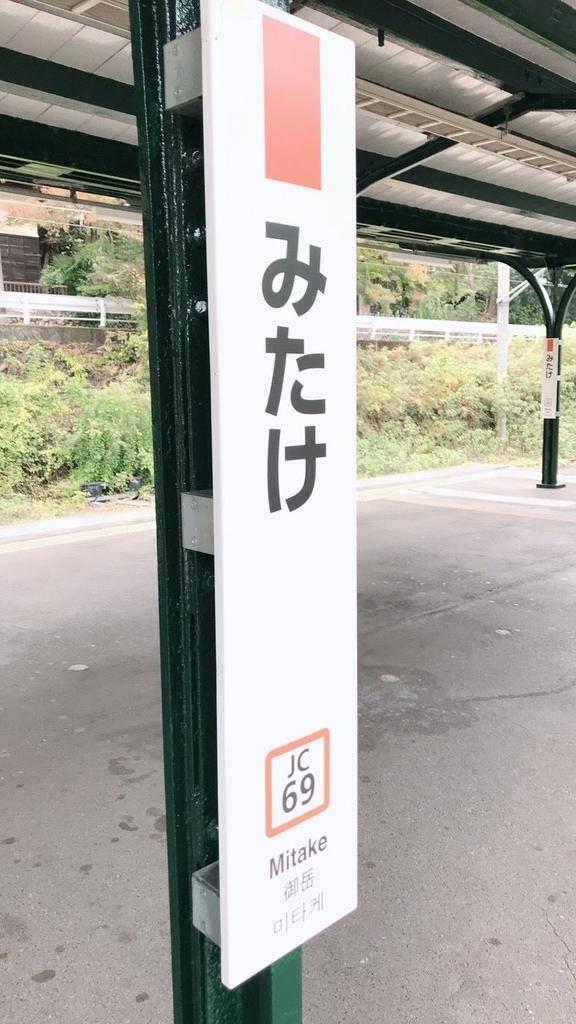 f:id:yokoo-asaka:20181119153522j:plain