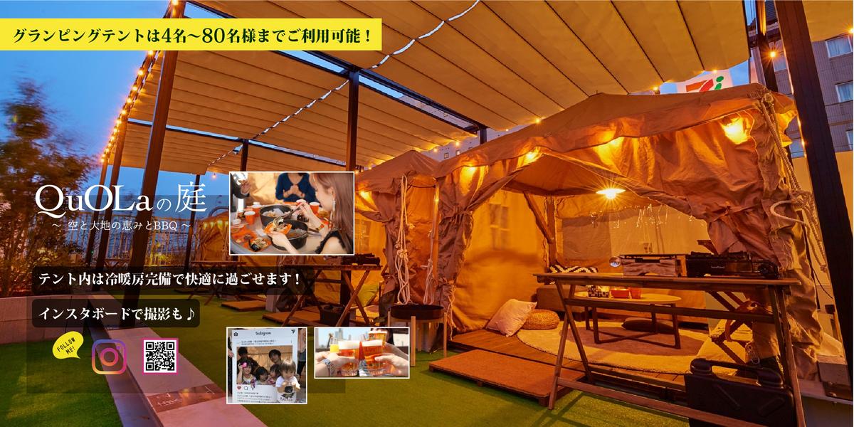 f:id:yokosai:20190722193620j:plain