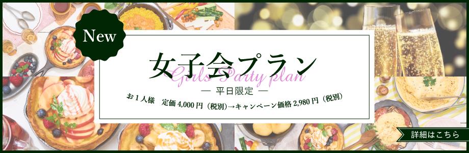 f:id:yokosai:20190722200614j:plain