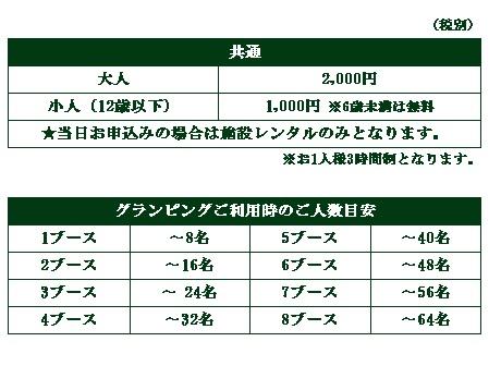 f:id:yokosai:20190722203706j:plain
