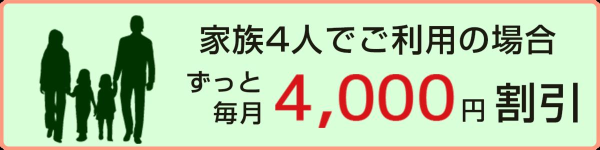 f:id:yokosai:20190725205154p:plain