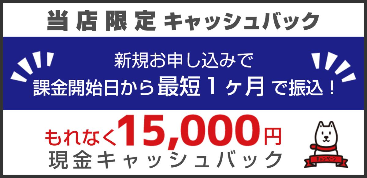 f:id:yokosai:20190725210333p:plain