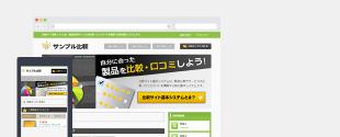 f:id:yokosai:20190730220451j:plain