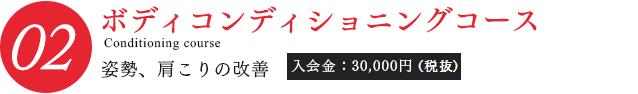 f:id:yokosai:20190802183442p:plain