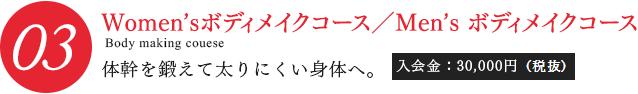 f:id:yokosai:20190802183635p:plain