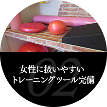 f:id:yokosai:20190802184620p:plain