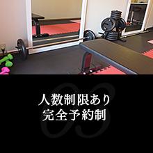 f:id:yokosai:20190802184646p:plain