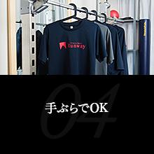 f:id:yokosai:20190802184710p:plain