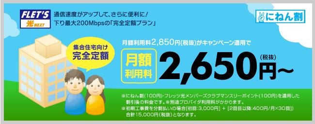 f:id:yokosai:20190802214129p:plain