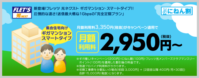 f:id:yokosai:20190802214357p:plain